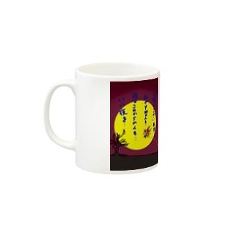 ガジュマルくん Mugs