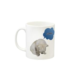 sorry… Mugs