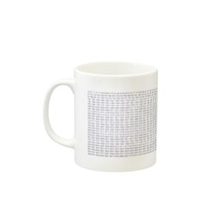 素数(2-10007) Mugs