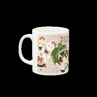 もりた茜のタイフーン★モンスーンマグカップ