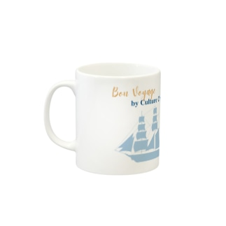 Culture Cruiseストアの「Bon Voyage」by Culture Cruise Mugsの取っ手の左面
