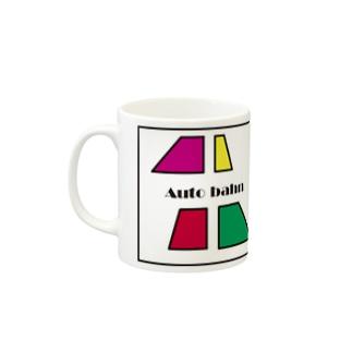 カラフルな台形4つ Auto bahn Mugs