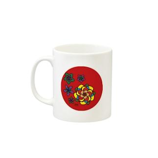 LOVE ニッポン2020 Mugs