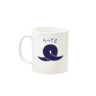 りっとる(紺) Mugs
