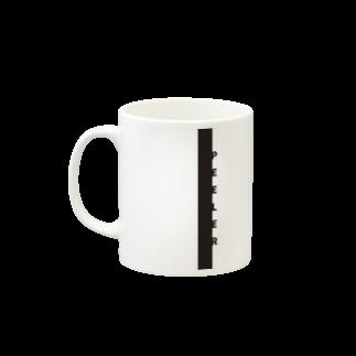 MaritaのPEELER - 05 マグカップ