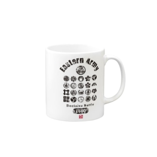 東軍 Mugs
