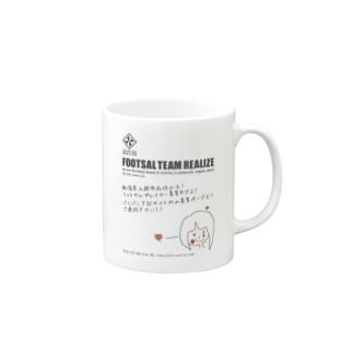 プレイヤー募集 Mugs