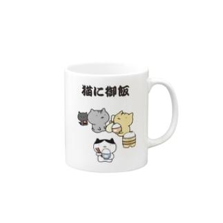 猫に御飯 Mugs
