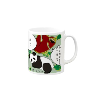 なまけパンダ[デート] Mugs
