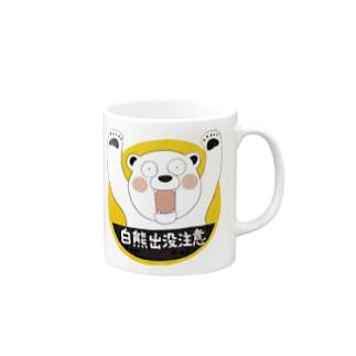 白熊出没注意 Mugs