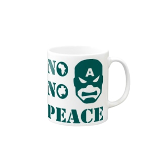 NO CAPTAIN☆AFRICA NO PEACE Mugs
