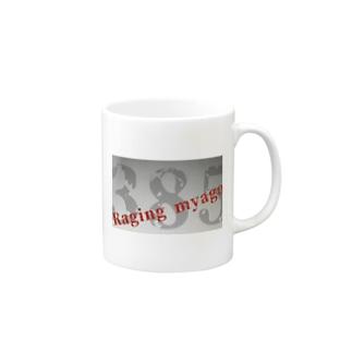 Raging myago385ロゴ Mugs