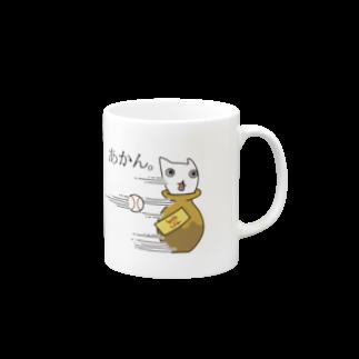 タキヲ@スタンプ販売「どうぶつくん」のおばけねこ。(あかん) マグカップ