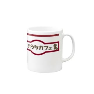 おうちカフェ(猫) Mugs