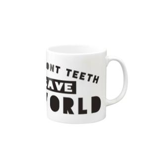 なるみの前歯は世界を救う(黒) Mugs