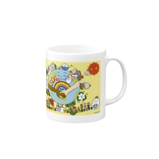 SDGs17目標グッズ by dokukinoko Mugs