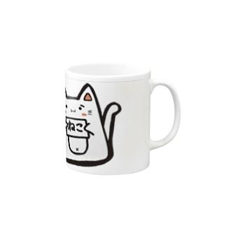 I am ねこ Mugs