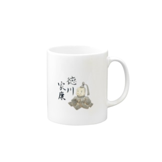 ほぼ徳川家康マグカップ Mugs