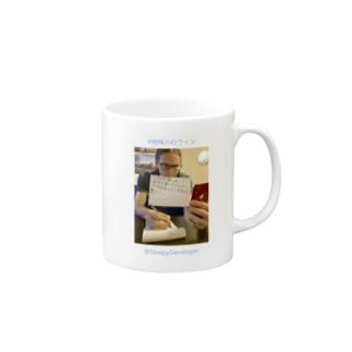 #地味ハロィン Mugs