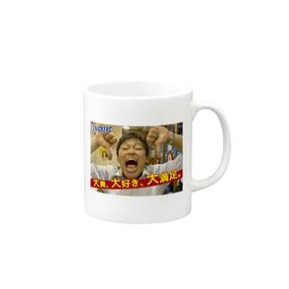 大貴、大好き、大満足シリーズ Mugs