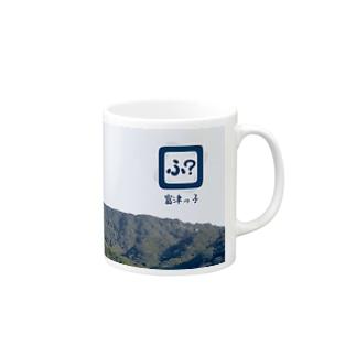 富津っ子オリジナル Mugs