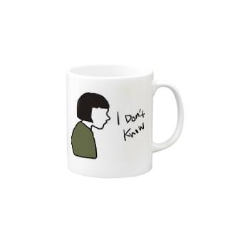 I don't know. Mugs
