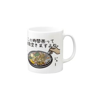 飯テロ Mugs