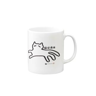 猫は液体(淡色商品向け) Mugs