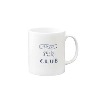 ゆるやか銭湯CLUB Mugs