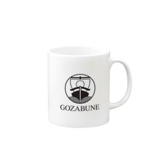 Gozabune Mugs