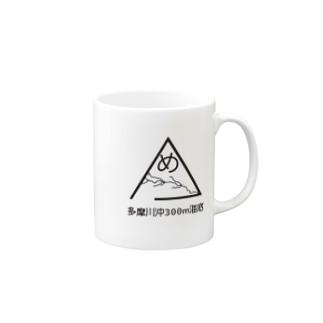 フリーメイソンパクリロゴ(黒) マグカップ