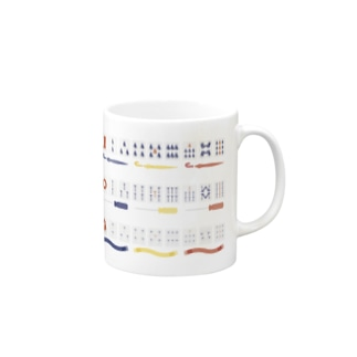 tile style Mugs