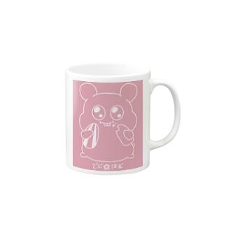 でぶ☆はむ Mugs