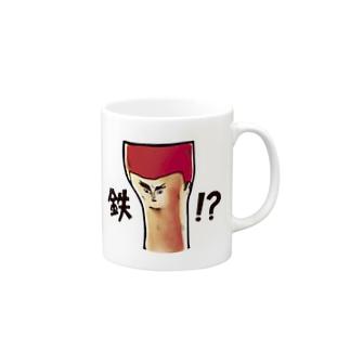 カラテ捜査網 未来刺客編 - 鉄!? Mugs