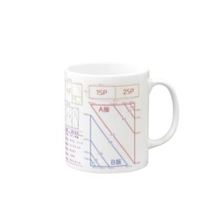 倉戸みとの同人作家に捧げるマグカップ Mugの取っ手の右面