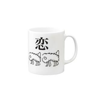 恋心の目覚め Mugs