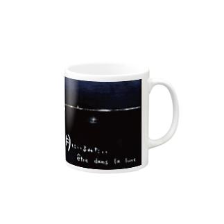 月にいるみたい Mugs