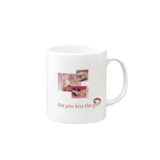 Are you kiss the girl? Mugs