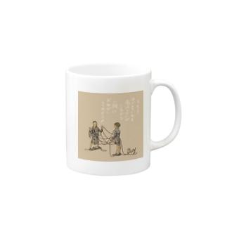 SUZY×あんま工場 毛糸の魔法使い Mugs