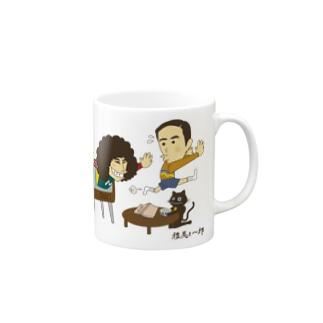 雅美と一郎 公式グッズ第2弾 Mugs