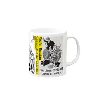 Soviet Russian Cartoon & Poster Collection Mugs