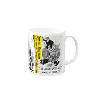 Soviet Russian Cartoon & Poster Collection Mugs