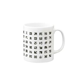 Aligned letters Mugs