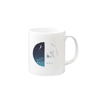 おやすみマグカップ Mugs