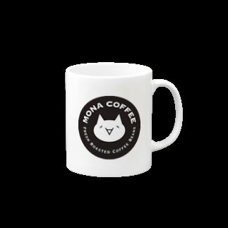 デザインオフィスbard(バード)のモナコーヒー マグカップ