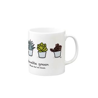 多肉植物 マグカップ