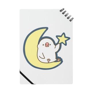 月と星と文鳥さん Notes