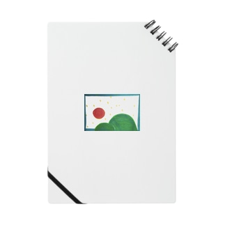 お山と太陽 Notes