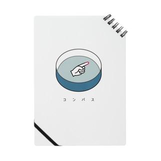 コンパス_0206 Notes