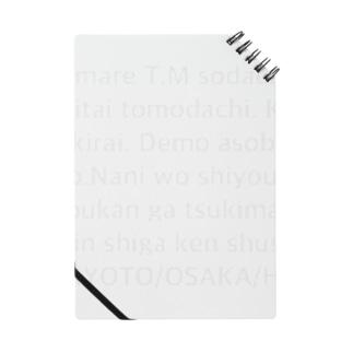 SHIGA shiro Notes